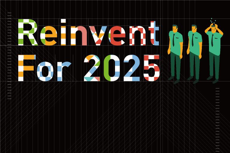 2025年-働くを再発明する時代がやってくる
