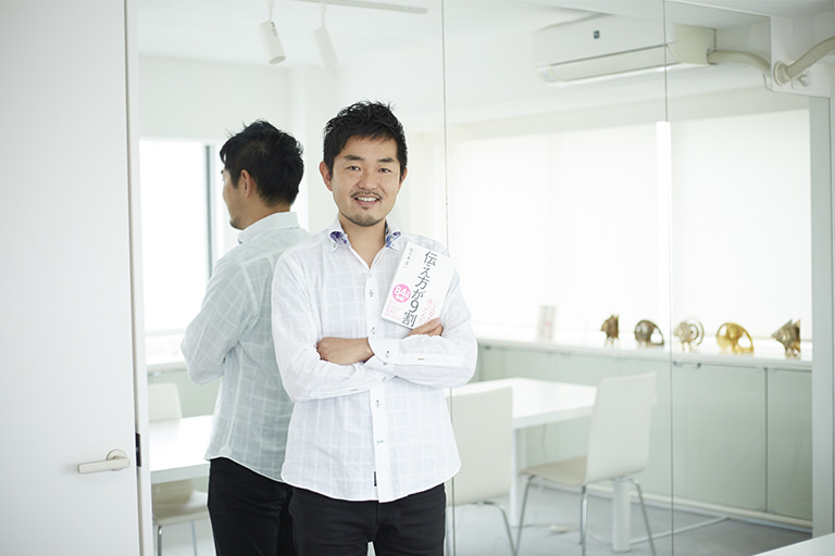 『伝え方が9割』佐々木圭一氏に聞く、グローバル時代に活きる