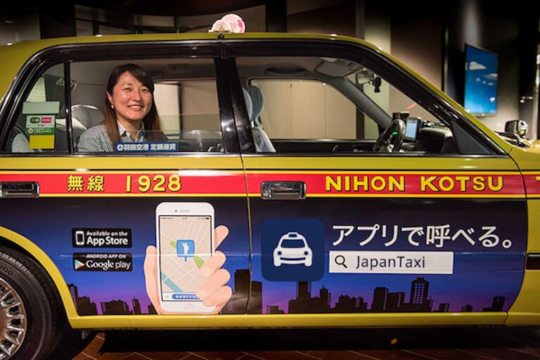 「ITの力で日本のタクシー業界を変革する」JapanTaxiが描く交通移動の未来