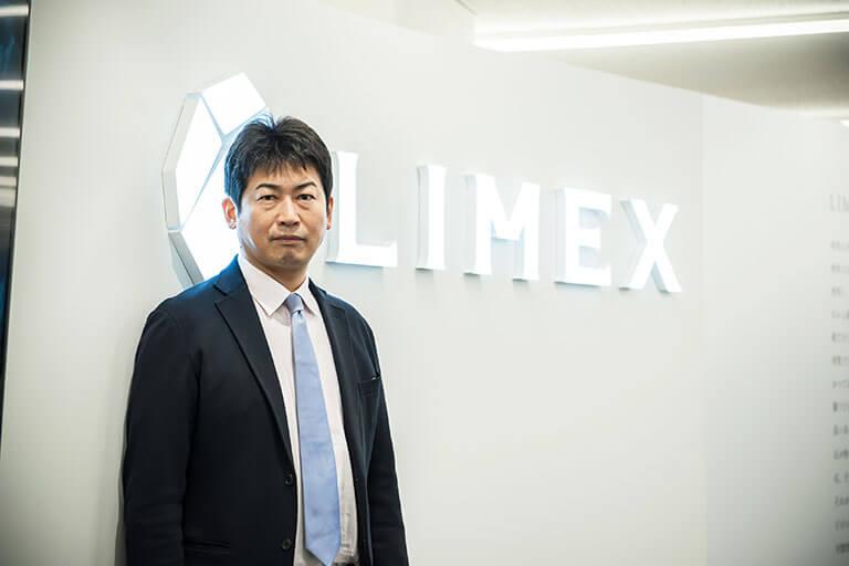 創業からわずか10年弱。新素材LIMEXが、国内外で圧倒的な成果を上げ続ける理由