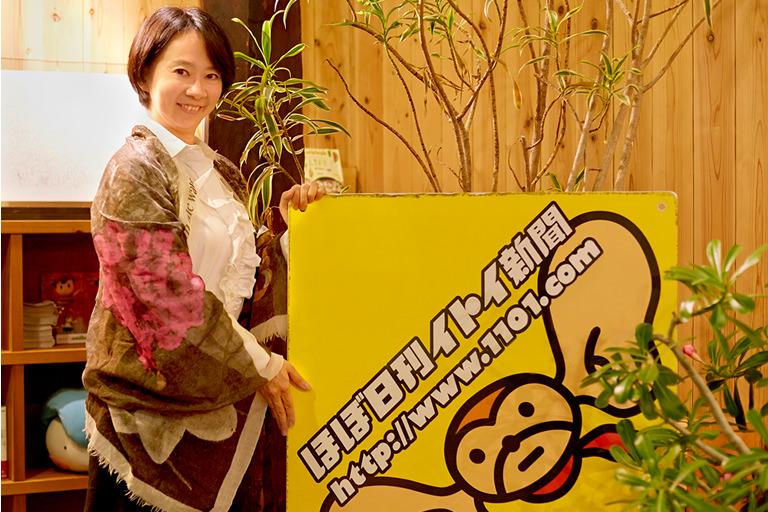 CFO篠田真貴子氏が語る、社員の「動機」を起点にする糸井事務所のしくみ