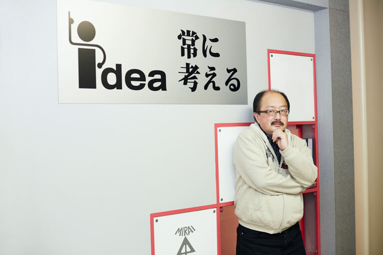 社長 山田雅裕さんに問う ―ノルマ・残業ゼロで高収益を生む未来工業のしくみ