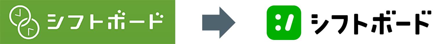 ボード シフト 『シフトボード』の口コミ数の拡大とダウンロード数の増加のためのプロダクト開発をした話|Recruit_ProductGrowth|note
